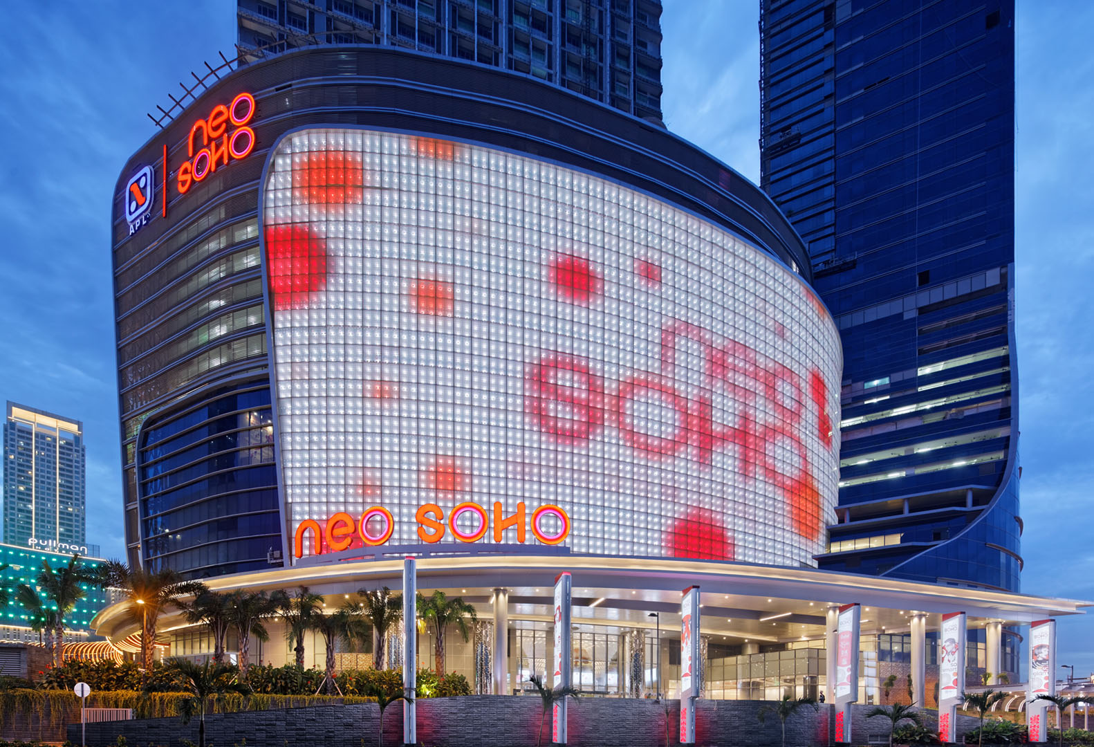 Image result for neo soho mall