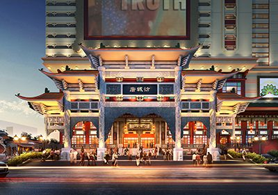 Pancoran Chinatown Point Shopping Center